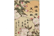 My Zazzle - japanese art