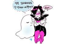 로봇과 유령과 유령