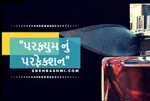 Fashion Hacks- Tips in Gujarati