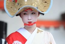 Япона-мать
