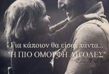 Μπαμπάδες
