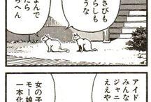 かっこいい 猫