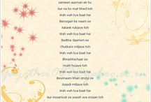 My poetries - collection~ / A few poems written by me-