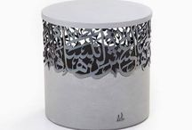 Islamic Product Design / Product design meets the aesthetics of Islamic arts ...