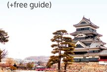 Japan Travel Guides / Travel destinations in Japan. Japan travel tips, guides, hotels and restaurants.