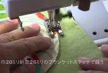 coser a maquina