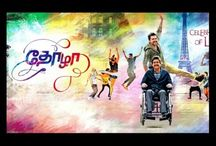 tamil movie review