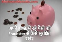 How to keep our bank money safe from fraudster