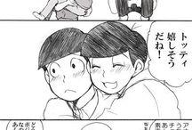 松 チョロトド
