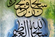مخطوطات إسلامية