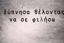 Καλημερα ελληνικα