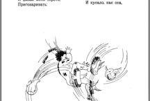 Illustratori russi / (dal blog Bambini e topi)