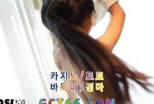 라이브토토GCT66。COM온라인토토온라인토토사이트추천메이저토토추천사이트라 / 라이브토토GCT66。COM온라인토토해외토토사이트해외토토사이트안전메이저토토사이트추천실시간토토추천사이트인터넷토토사설토토사이트추천온라인토토사이트추천토토안전놀이터추천온라인토토추천안전토토놀이터추천인터넷토토추천사이트라이브토토추천사이트인터넷토토추천사이트라이브토토토토놀이터추천실시간토토사이트메이져토토토토사이트추천안전사설토토온라인토토사이트추천사설토토사이트추천