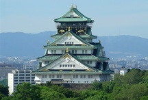 JAPAN / by Sweet Tea (토니타)