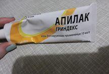Медицинские препараты советских времён