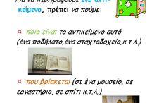 School®