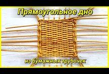 hacer una cesta cuadrada