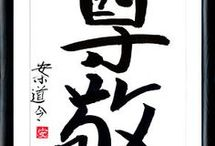 Lettres chinoise