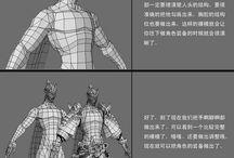 [3D MAX]