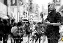 김광철 / 김광철 포퍼먼트 정치의 눈물 '세월호'