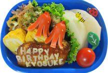 Nasi Bento Murah Surabaya & Sidoarjo / Terima Pesanan Catering Nasi Bento Murah Surabaya, Sidoarjo, Gresik, Malang, Pasuruan, Mojokerto & Sekitarnya. Ada Berbagai Daftar Menu Enak Disini. Klik!