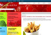 Sites με συνταγές