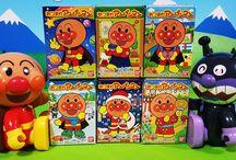 アンパンマン アニメ❤おもちゃ バンダイあつまれアンパンマン【全部開封】Anpanman toys
