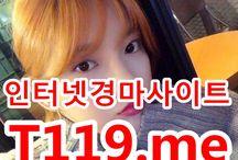 온라인경정사이트 ▷T119.ME◁  광명경륜 / 온라인경정사이트 ▷T119.ME◁ 경정결과 온라인경정사이트 ▷T119.ME◁ 온라인경마사이트セリ인터넷경마사이트セリ사설경마사이트セリ경마사이트セリ경마예상セリ검빛닷컴セリ서울경마セリ일요경마セリ토요경마セリ부산경마セリ제주경마セリ일본경마사이트セリ코리아레이스セリ경마예상지セリ에이스경마예상지   사설인터넷경마セリ온라인경마セリ코리아레이스セリ서울레이스セリ과천경마장セリ온라인경정사이트セリ온라인경륜사이트セリ인터넷경륜사이트セリ사설경륜사이트セリ사설경정사이트セリ마권판매사이트セリ인터넷배팅セリ인터넷경마게임   온라인경륜セリ온라인경정セリ온라인카지노セリ온라인바카라セリ온라인신천지セリ사설베팅사이트セリ인터넷경마게임セリ경마인터넷배팅セリ3d온라인경마게임セリ경마사이트판매セリ인터넷경마예상지セリ검빛경마セリ경마사이트제작