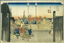 "53 Stages of Tokaido / Ukiyoe,  Hirosige Utagawa, ""Tokaido 53-tsugi"", Hoeido version 1833-1834"
