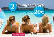 Οι καλύτερες Summer Sales!!!