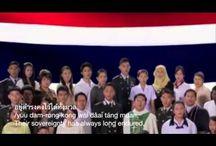 """เพลงชาติไทย เพลงประจำชาติไทย (Thai National Anthem) / """"เพลงชาติไทย"""" มีประวัติความเป็นมาที่หน้าสนใจไว้หลายประการ เราจึงรวบรวมข้อมูลในทุกๆ ด้าน ที่เกี่ยวข้องกับ """"เพลงชาติไทย"""" ไว้ให้ทุกคนได้ศึกษาอย่างละเอียด"""