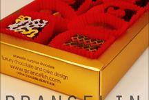شکلات سورپرایز شوپن