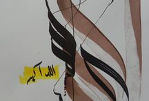 arabic calligraphy / modern arabic calligraphy