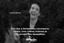 Μαλβίνα Κάραλη