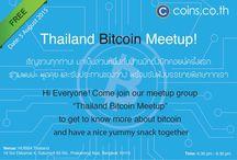 Let's Meetup! We want everyone to Join us. / Let's Meetup! We want everyone to Join us.  มาร่วม พบปะ พูดคุยกับเรากันเถอะค่ะ  งานจะจัดขึ้นในวันพุธที่ 5 เวลา 18:30 - 20:30 ที่ HUBBA เอกมัย ซอย 4  งานนี้ฟรี!! ไม่เสียค่าลงทะเบียน หรือค่าใช้จ่ายใดใด  รายละเอียดต่างๆ ติดตามได้ที่ เวปไซต์ข้างล่างนี้ได้เลยค่ะ  http://www.meetup.com/thailandbitcoin/events/223805332/