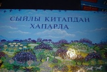 Tatar Bibles