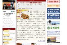 んめちゃ.net / 山形県庄内地方グルメ・観光お得クーポンサイト「んめちゃ.net」 http://nmecha.net/