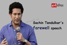 Sachin Tendulkar Retirement Speech Farewell
