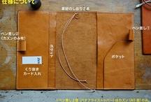 ノート・パスポート