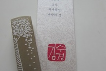 Korean stamps