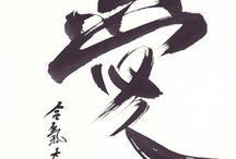 Arte Japones