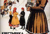 СССР в картинках