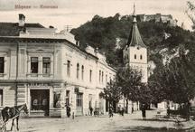 Rasnov - imagini vechi