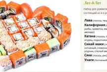 Суши Томск (доставка тел.77-99-11) http://sushitime.tomsk.ru / Нет времени готовить? Мы поможем Вам и привезем достойные суши по лучшим ценам.