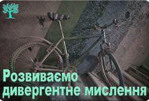 Psychologies.Today (Українська)