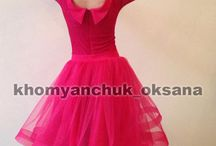 kids Dance Dresses