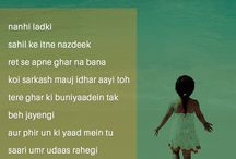 Nazm of the Day