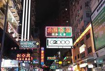 Neon Night of Mongkok. The beauty of Hong Kong street. #travelblogger #hongkong