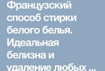 для дома нужно)