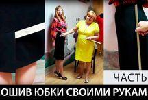 Модные практики  Ирина Михайловна Паукште